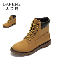 Daphne/达芙妮冬休闲系带平跟女鞋舒适方跟马丁靴