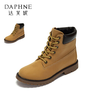 【9.20达芙妮超品2件2折】Daphne/达芙妮冬休闲系带平跟女鞋舒适方跟马丁靴