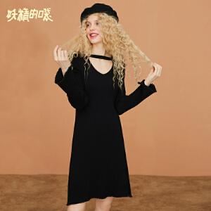 【尾品汇大促】妖精的口袋针织衫裙子秋装2018新款黑色喇叭袖a字通勤连衣裙女