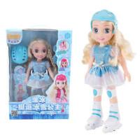 冰雪奇缘玩具爱艾莎公主智能洋娃娃会对话跳舞4岁10女孩生日礼物