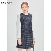 FIVE PLUS2019新款女冬装小香风花呢连衣裙格子长袖短裙圆领法式