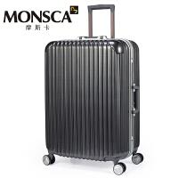 摩斯卡 PC耐磨拉丝铝框箱拉杆箱行李箱旅行箱商旅万向轮登机箱24英寸