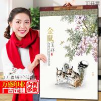 2020大号家用年鼠年挂历批发定制印刷企业广告LOGO定做中国风月历