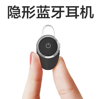 【包邮】蓝牙耳机 迷你蓝牙耳机 隐形蓝牙耳机 一拖二 中文语言提示 蓝牙4.1版本 DSP降噪 无线运动蓝牙耳机 耳塞挂耳式 通用立体声 音乐蓝牙耳机 体积小巧 可以接打电话可以听歌 请留言颜色