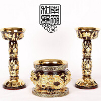 佛教用品佛堂供具纯铜浮雕双龙戏珠立香炉莲花烛台油灯佛具整套