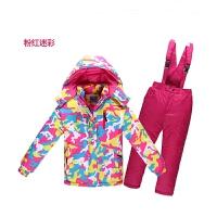 儿童滑雪服套装 男童女童风水加厚保暖