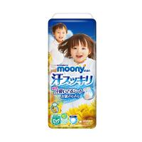 【网易考拉】【官方直采】moony 尤妮佳 XL36片 夏季透气限定小内裤式纸尿裤 超薄吸汗