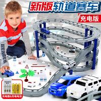 电动轨道车组合男孩宝宝4-5岁男童生日礼物小孩儿童玩具3-6周岁7