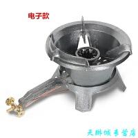 厚铸铁型中高压猛火喷射炉头商用家用煤气液化气炉灶