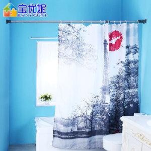 宝优妮浴帘防水加厚防霉浴室浴帘布厕所隔断帘挂帘卫生间浴帘套装