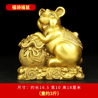 纯铜汽车摆件铜鼠背钱袋黄金袋家居车内饰品摆件鼠创意