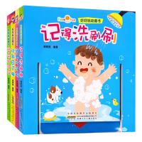 好好玩�赢��� 4�� 幼�涸缃�⒚烧J知玩具�� 2-3-4-5-6�q�����D��故事���L本卡通漫���和��x物幼���籍 �得洗刷刷/
