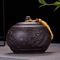 紫砂茶叶罐家用复古密封罐大号半斤装红绿茶普洱散茶包装盒储存罐
