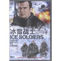 冰雪战士-DVD9( 货号:779944575)