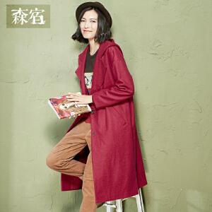 森宿清粥冬装女士文艺宽松休闲长袖大衣红色连帽毛呢外套女长款