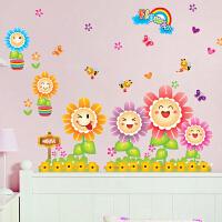 田园卡通向日葵儿童房可移除墙贴纸家居装饰客厅卧室背景墙纸贴画