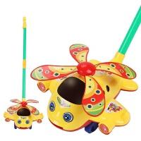 儿童早教玩具 手推学步车玩具推推乐创意玩具宝宝儿童生日礼物 小号直升机颜色随机 袋装