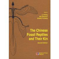 中国化石爬行类及其近亲(英文版,第二版)