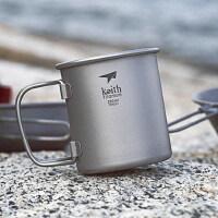 户外钛杯纯钛茶杯便携折叠手柄水杯子水具咖啡杯220Ml 支持礼品卡支付