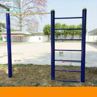 室外单杠双杠户外引体向上健身器材运动路径小区公园高低杠