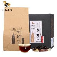八马茶叶 普洱茶叶 熟普黑茶 信记普洱2006 250g/袋