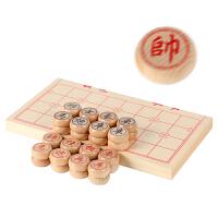 象棋中国象棋木盒棋盘榉木棋子套装老人大号学生儿童学习皮革棋盘
