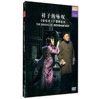 新华书店正版 纪录片 祥子的咏叹 《骆驼祥子》 创排纪实 DVD