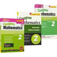 SAP Conquer Mathematics 2 攻克系列二年级数学 四则运算分数 测量体积时间金钱 几何图表 3册