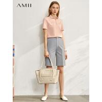 【到手价:91元】Amii港风时尚印花纯棉T恤女2020春新款Polo翻领拉链短袖针织上衣
