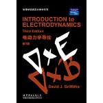电动力学导论(第三版)(英文版)