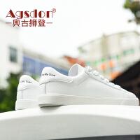 奥古狮登小白鞋女秋季新款韩版时尚百搭平底运动休闲鞋子板鞋女鞋