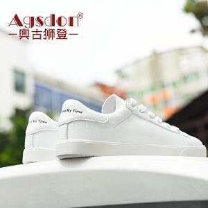小白鞋女2018春夏季新款韩版百搭平底运动休闲鞋子关晓彤同款板鞋女鞋