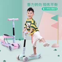 【下单立减100】超级飞侠乐迪扭扭车儿童车1-3岁妞妞溜溜车带音乐宝宝摇摆滑行车