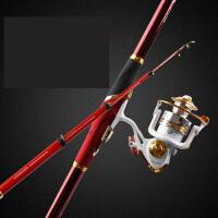 矶钓竿硬碳素长节定位矶竿4.5/5.4米矶钓杆钓鱼竿海竿抛竿