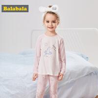 巴拉巴拉宝宝儿童内衣套装秋衣秋裤薄款长袖睡衣女童棉质打底衫