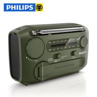 Philips/飞利浦 AE1120/93 收音机 手摇式发电 带手电筒 USB接口 FM/WM收音;手摇式充电,自带