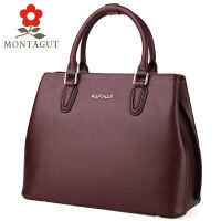 梦特娇(Montagut)2015春季新款 纯牛皮女单肩包女包 时尚潮流韩版手提包斜挎女包