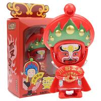 川剧变脸娃娃玩具小玩偶 四川脸谱创意减压玩具钥匙链特色