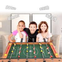 儿童足球玩具桌上足球机5桌面足球桌游戏台6室内7益智9男孩4-10岁
