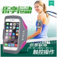 灵敏触屏男女手腕臂套跑步手机包运动手臂包臂袋苹果6/7通用健身装备臂带