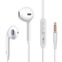 【包邮】V6安卓苹果通用线控耳机 入耳式 线控带麦 通用3.5MM耳机 安卓 苹果 华为 荣耀 魅族 vivo opp