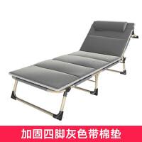 办公室多功能中午休息孕妇午睡椅躺椅折叠午休折叠床单人方便携带 +棉垫