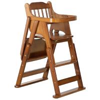 宝宝餐椅儿童餐桌椅子便携可折叠bb凳多功能吃饭座椅婴儿实木餐椅