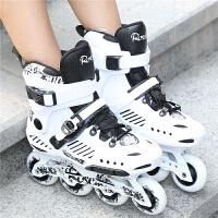 溜冰鞋轮滑鞋旱冰鞋滑冰鞋男女全闪直排轮平花鞋花式鞋