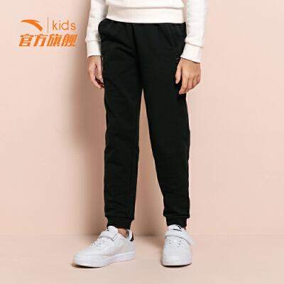安踏(ANTA)官方旗舰店 儿童中大童男女童装夏季透气针织运动长裤A37918742