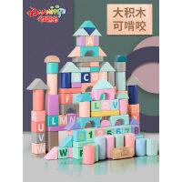 积木儿童玩具1-2-3岁幼儿宝宝婴儿4-6岁男孩女孩木头拼装益智早教