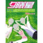 夕曦星,公主Snow,上海三联书店9787542621825