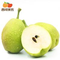 西域美�r 新疆���勒香梨酥梨新�r水果2斤�b二�香梨