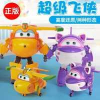 奥迪双钻新款超级飞侠第七季大号雪儿巴奇乐迪圆圆变形机器人玩具