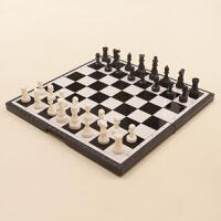 双龙棋具 国际象棋磁性折叠套装棋童宝大号黑白棋子 教学棋具入门 国际象棋大号